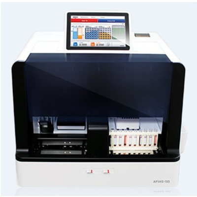 Auto Immunoassay Analyzer