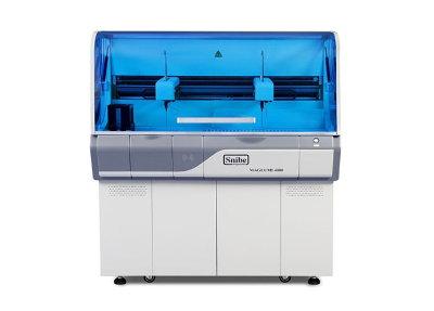 MAGLUMI 4000 Chemiluminescence Immunoassay (CLIA) System